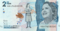 2000-pesos-colombianos-anverso.png